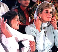 Diana and Jemima